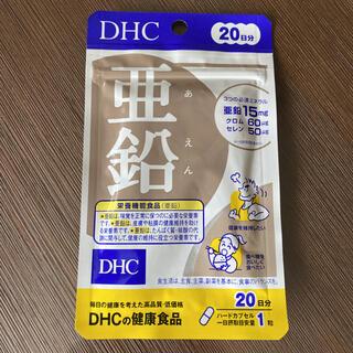 DHC - クーポン・ポイント消化❣️DHC⭐️亜鉛⭐️お試し