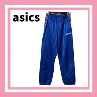 アシックス(asics)のasics アシックス ジャージ スポーツウェア トレーニング 用品 レディース(カジュアルパンツ)