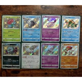 ポケモン(ポケモン)のポケモンカード 色違い まとめ売り(シングルカード)