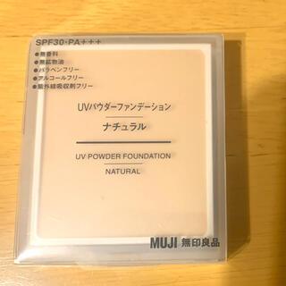 MUJI (無印良品) - 無印良品🍀 UVパウダーファンデーション ナチュラル