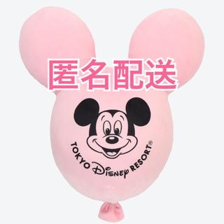 Disney - ディズニー バルーン 風船 クッション ピンク