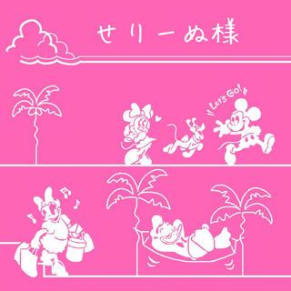 せりーぬ様オーダーページ(外出用品)