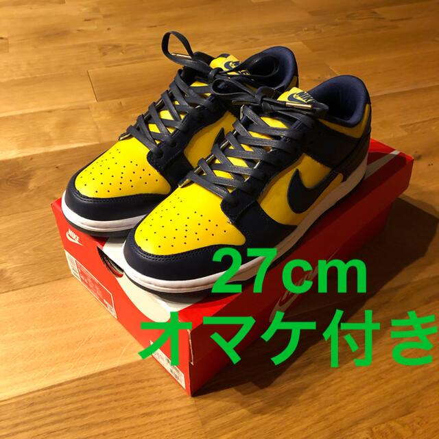 NIKE(ナイキ)のNIKE DUNK LOW MICHIGAN ダンク ミシガン 紺黄 27cm メンズの靴/シューズ(スニーカー)の商品写真