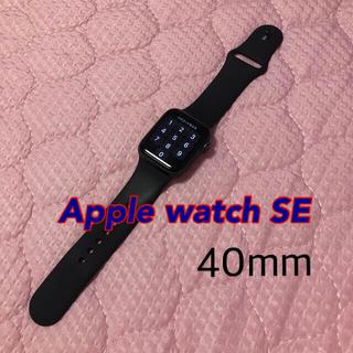 Apple Watch - Apple watch SE 本体 40mm GPSモデル