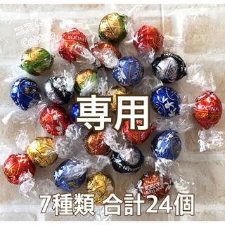 コストコ(コストコ)のリンツリンドール チョコレート7種類 合計24個 コストコ(菓子/デザート)
