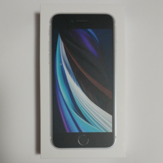 Apple - iphoneSE2 64GB au 白 ホワイト SIMロック解除済 新品