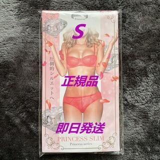 /未開封PRINCESS SLIM プリンセススリム Sサイズ(エクササイズ用品)
