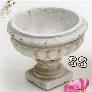 IKEA - 鉢 プランター ロココ調 ゴシック デザイン 花瓶 白 ホワイト 石 底穴 穴