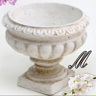 フランフラン(Francfranc)の鉢 プランター ロココ調 ゴシック 花瓶 白 ホワイト 底穴 穴 可愛い(プランター)