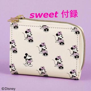 ディズニー(Disney)のスウィート 2月号 付録 ミニー ミッキー 開運ミニ財布 ウォレット sweet(財布)