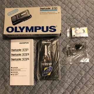 オリンパス(OLYMPUS)の【新品未使用】OLYMPUSカセットレコーダー(その他)