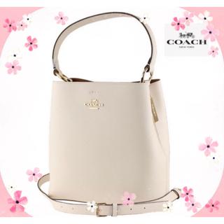 COACH - コーチ★COACH 肩掛けバッグ F91122 タウンバケット ホワイト
