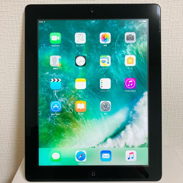 Apple(アップル)の【動作確認済】iPad/第4世代 スマホ/家電/カメラのPC/タブレット(タブレット)の商品写真
