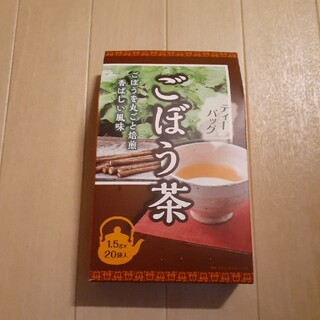 ごぼう茶 2箱