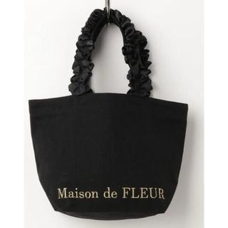 メゾンドフルール(Maison de FLEUR)のMaison de FLEUR 帆布フリルハンドルトートSバッグ(ハンドバッグ)