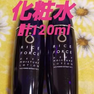 ライスフォース - ライスフォース 化粧水 60ml ハーフサイズ2本セット