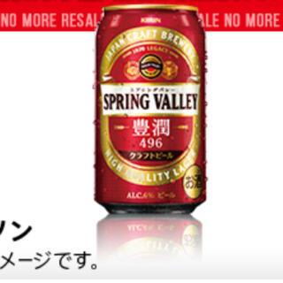 専用(ビール)