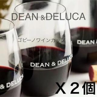 DEAN & DELUCA - 新品未使用⭐︎DEAN & DELUCA⭐︎ゴビーノワインカップ2個