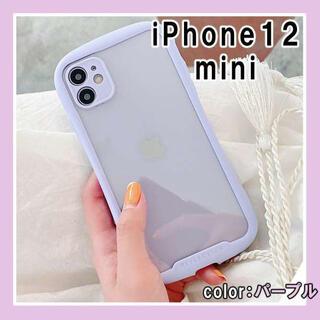 iPhoneケース 耐衝撃 アイフォンケース 12mini 紫 クリア F
