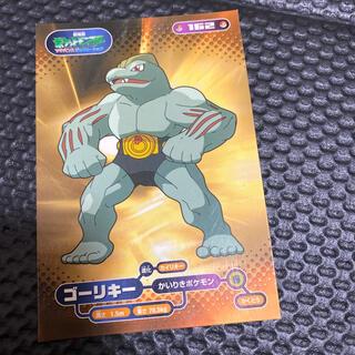 【アマゾンさま】ゴーリキー(シングルカード)