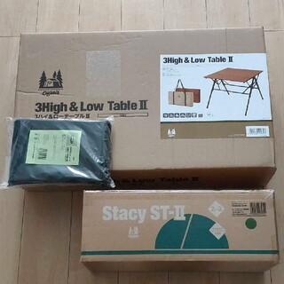 キャンパルジャパン(CAMPAL JAPAN)の新品 オガワ 3ハイ&ローテーブルⅡ+ステイシーST-2+PVCマルチシート(テント/タープ)