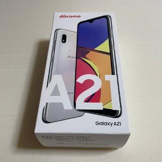 サムスン(SAMSUNG)の新品未使用 Galaxy A21 SC-42A ホワイト SIMフリー(スマートフォン本体)