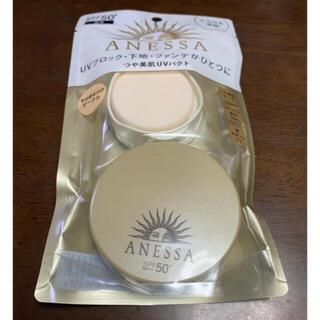 ANESSA - アネッサ オールインワン ビューティーパクト