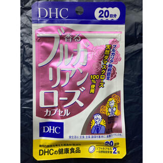 ディーエイチシー(DHC)のDHC ブルガリアンローズ 20日分(口臭防止/エチケット用品)