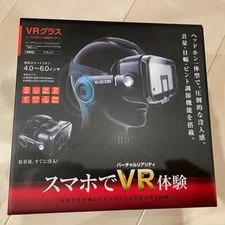 ELECOM - VRグラス ヘッドホン一体型タイプ