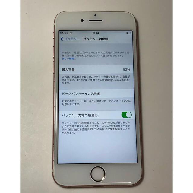 Apple(アップル)のiPhone6s  16GB  simフリー スマホ/家電/カメラのスマートフォン/携帯電話(スマートフォン本体)の商品写真