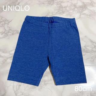 ユニクロ(UNIQLO)のUNIQLO レギンス(パンツ)