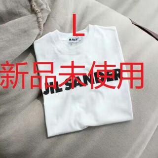 【新品未使用】JIL SANDER ロゴ プリント コットン Tシャツ L