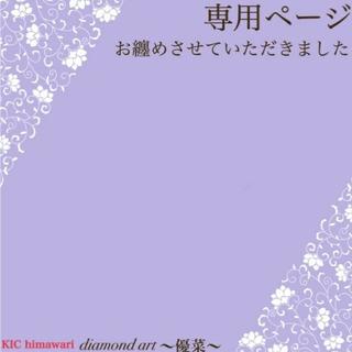 A3size✱四角ビーズ(アート/写真)