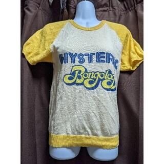 HYSTERIC GLAMOUR - ヒステリックグラマー Tシャツ サマーニット