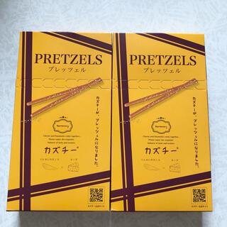 カルディ(KALDI)のカズチー プレッツェル PRETZELS 2箱セット 北野エース 成城石井(菓子/デザート)