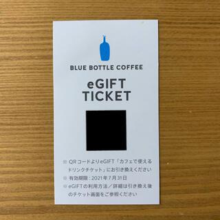 Bluebottlecoffee eGift Ticket(フード/ドリンク券)