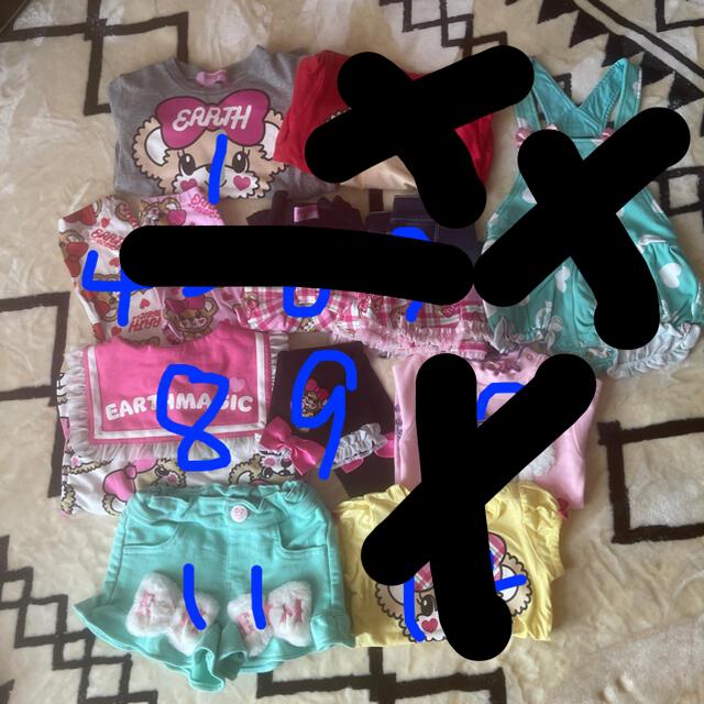EARTHMAGIC(アースマジック)の♡ここみる♡様 専用〜❤️✨ キッズ/ベビー/マタニティのキッズ服女の子用(90cm~)(Tシャツ/カットソー)の商品写真