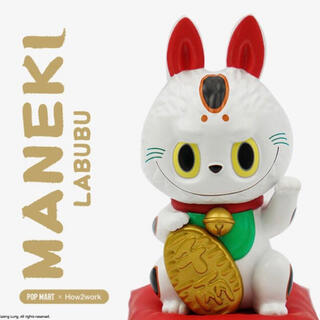 LABUBU 招き猫 日本限定(キャラクターグッズ)