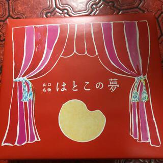 *わけありSALE*山口銘菓『はとこの夢クッキー』20枚入り(菓子/デザート)