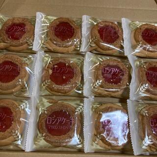 訳あり 焼き菓子(菓子/デザート)