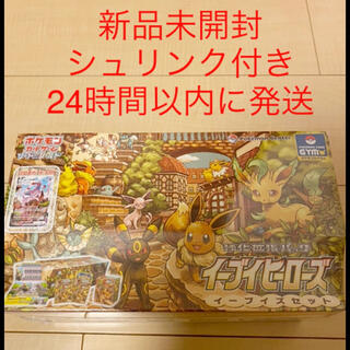 24時間以内に発送!新品未開封 ポケモン イーブイヒーローズ イーブイセット(Box/デッキ/パック)