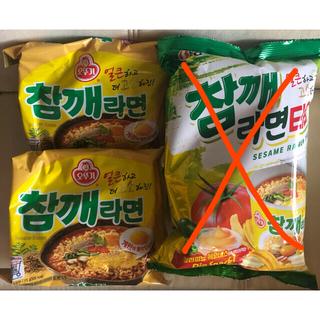 韓国 チャムケラーメン チャムケタイム お菓子  (麺類)