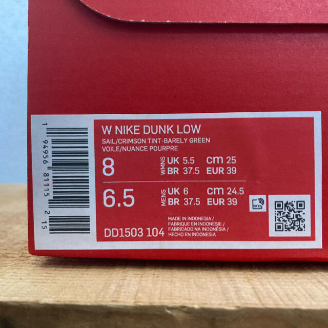NIKE(ナイキ)の【NIKE】ウィメンズ ダンク Low ベアリーグリーン size US 8 レディースの靴/シューズ(スニーカー)の商品写真
