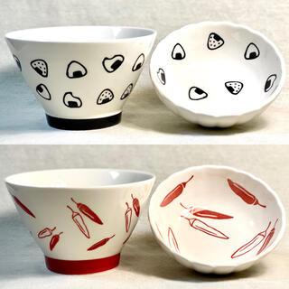 茶碗 小鉢 お碗 小皿 ご飯茶碗 取り皿 夫婦茶碗 食器セット 絵柄つき(食器)