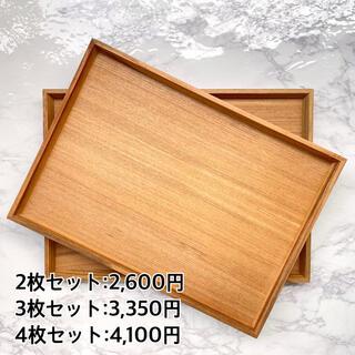 ⭐︎木製トレー 4枚⭐︎無印・IKEAのトレーを購入するか悩んでいる方必見!