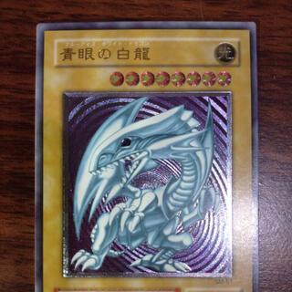 ブルーアイズホワイトドラゴン レリーフ(シングルカード)