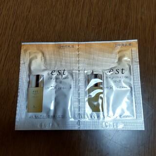エスト(est)のエスト プロテクトエマルジョンWⅡ サンプル2個(乳液/ミルク)