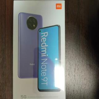 SoftBank Xiaomi Redmi Note 9T 新品未使用 おまけ付