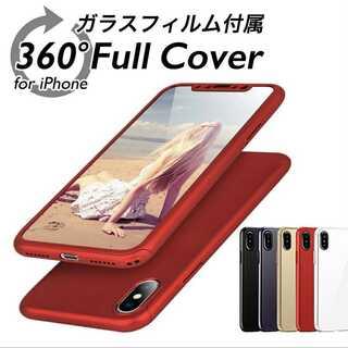 売り切れランキング上位!全面フルカバー iPhone アイフォン 大人気(iPhoneケース)