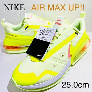 ナイキ(NIKE)のAIR MAX UP & AIR FORCE1★2足セット(スニーカー)